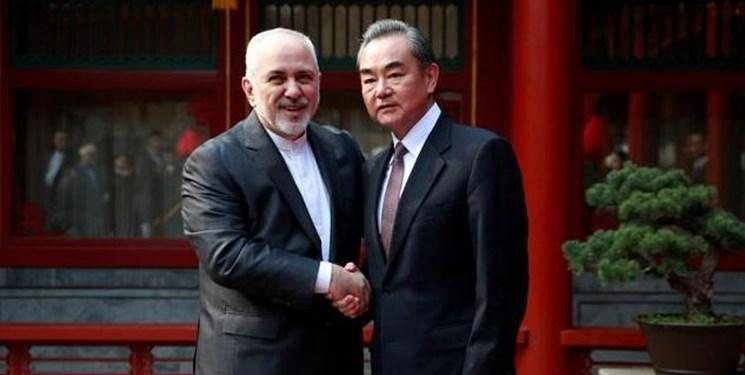 وزیر خارجه چین به ظریف: در مونیخ با صدای بلند از حقوق ایران دفاع کردید