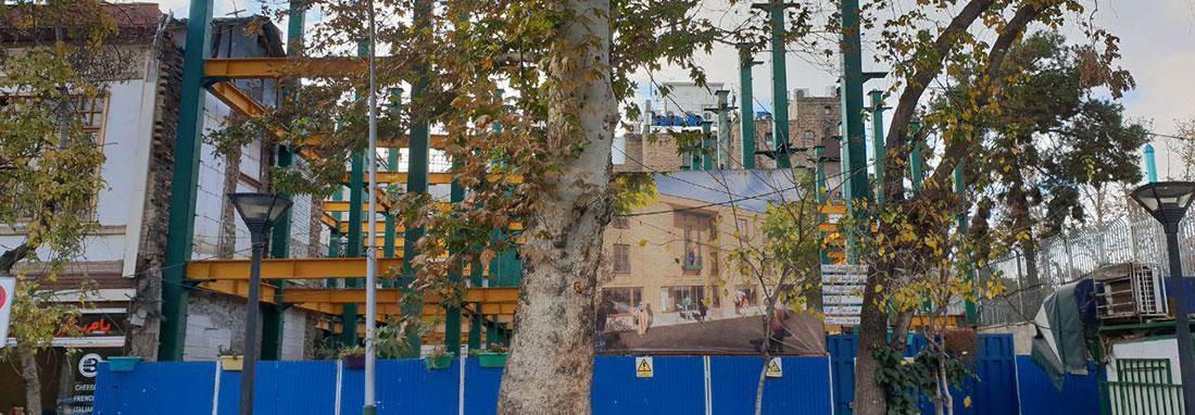 مجوزدهندگان ساخت و ساز در حریم کاخ گلستان به هیات تخلفات معرفی شدند ، مالک مدعی حق و حقوق شد
