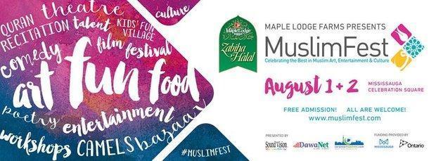 جشنواره مسلمانان امریکای شمالی در تورنتو برگزار می گردد