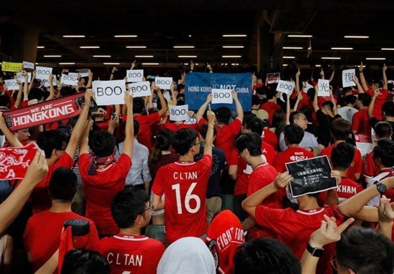 جریمه فدراسیون فوتبال هنگ کنگ به خاطر اتفاقات بازی با ایران
