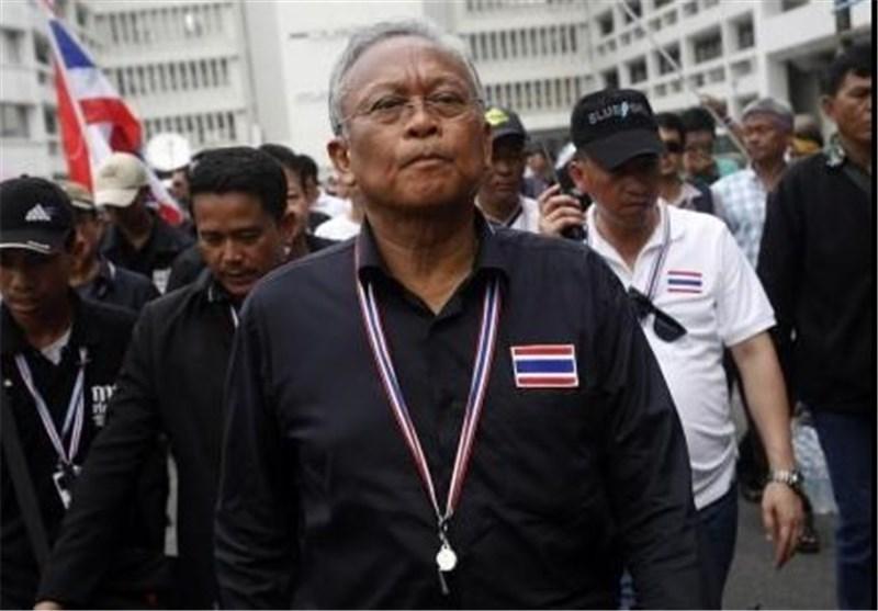 رهبر مخالفان تایلند خواهان اعتصاب سراسری از فردا شد