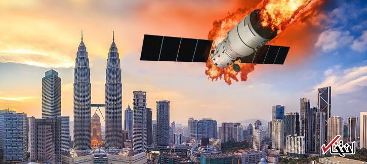 هشدار برای ساکنان زمین ، ایستگاه فضایی چین از کنترل خارج شد