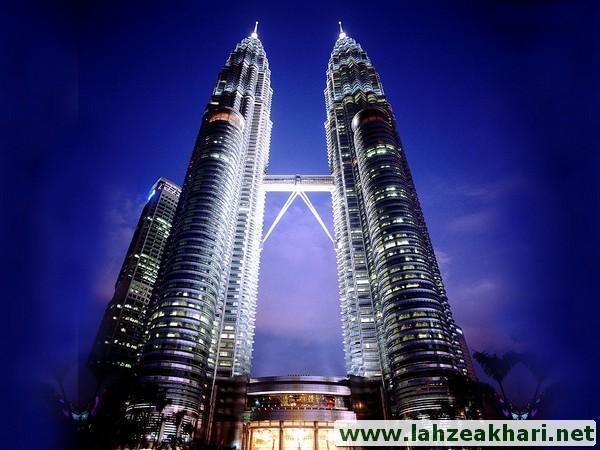 برج های دوقلوی پتروناس کوالالامپور مالزی