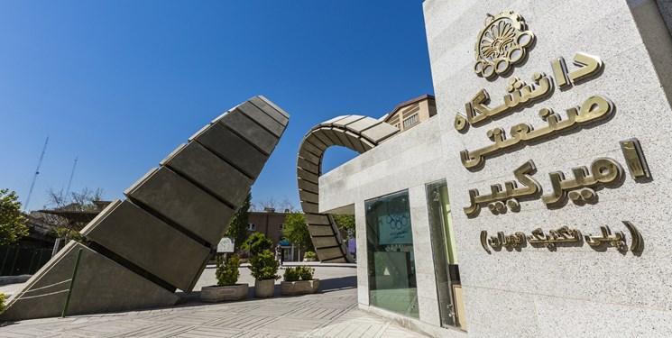 رتبه زیر 100 دانشکده مهندسی شیمی دانشگاه امیرکبیر در رتبه بندی شانگهای 2019