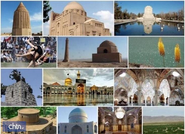چالش اطلاع رسانی در حوزه گردشگری و راه های پیش روی روابط عمومی