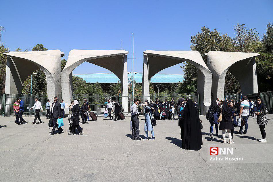 آیین نامه استخدامی اعضای هیئت علمی دانشگاه تهران تصویب شد