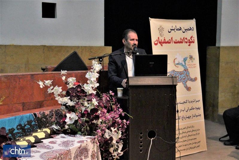 اصفهان دارای پیشینه تاریخی به قدمت حیات ایرانیان است