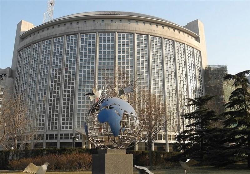 واکنش چین به فعال شدن ساز و کار حل اختلاف در برجام