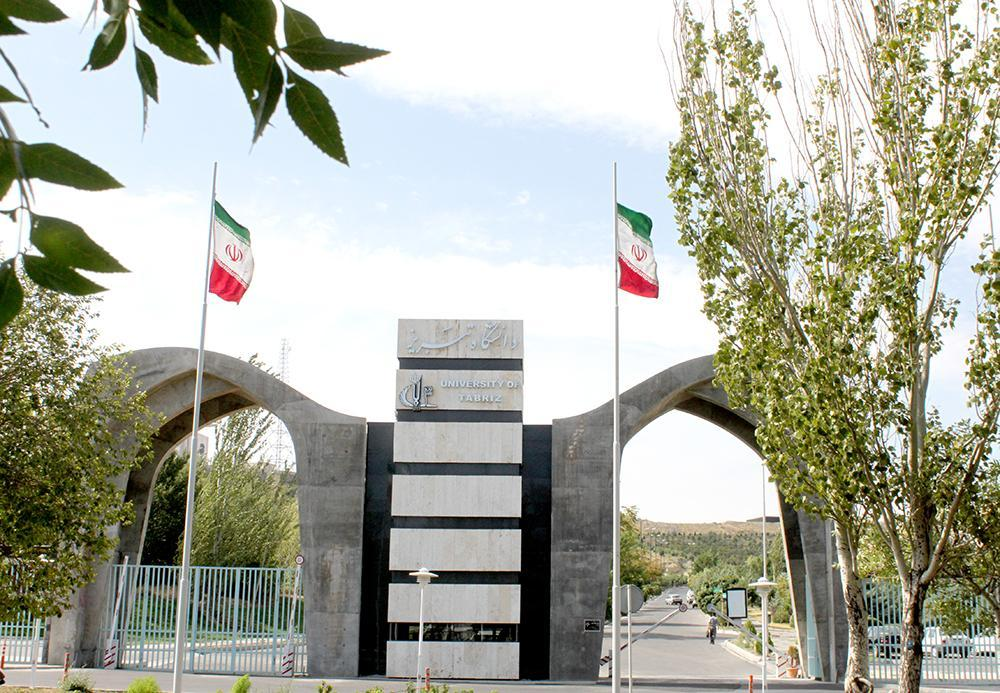 بودجه سال 99 دانشگاه تبریز افزایش یافت
