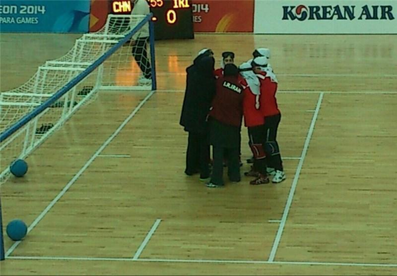 تیم گلبال بانوان از صعود به مرحله بعدی باز ماند