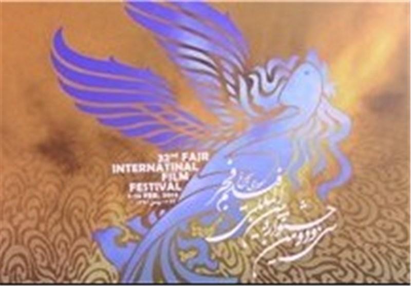 95 درصدی مواد تبلیغاتی سینمای ایران به جشنواره ارسال شده است