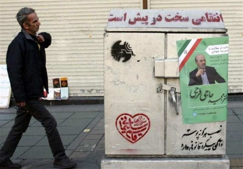 الخلیج الجدید: اصلاح طلبان حامی روحانی اکثریت مجلس را از دست می دهند