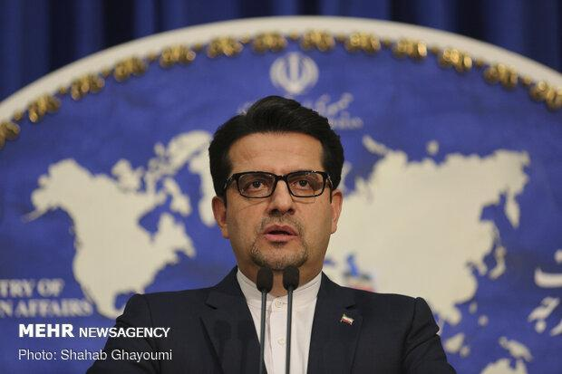 سفرهیئت کانادایی به ایران برای رسیدگی به امورقربانیان سانحه هوایی