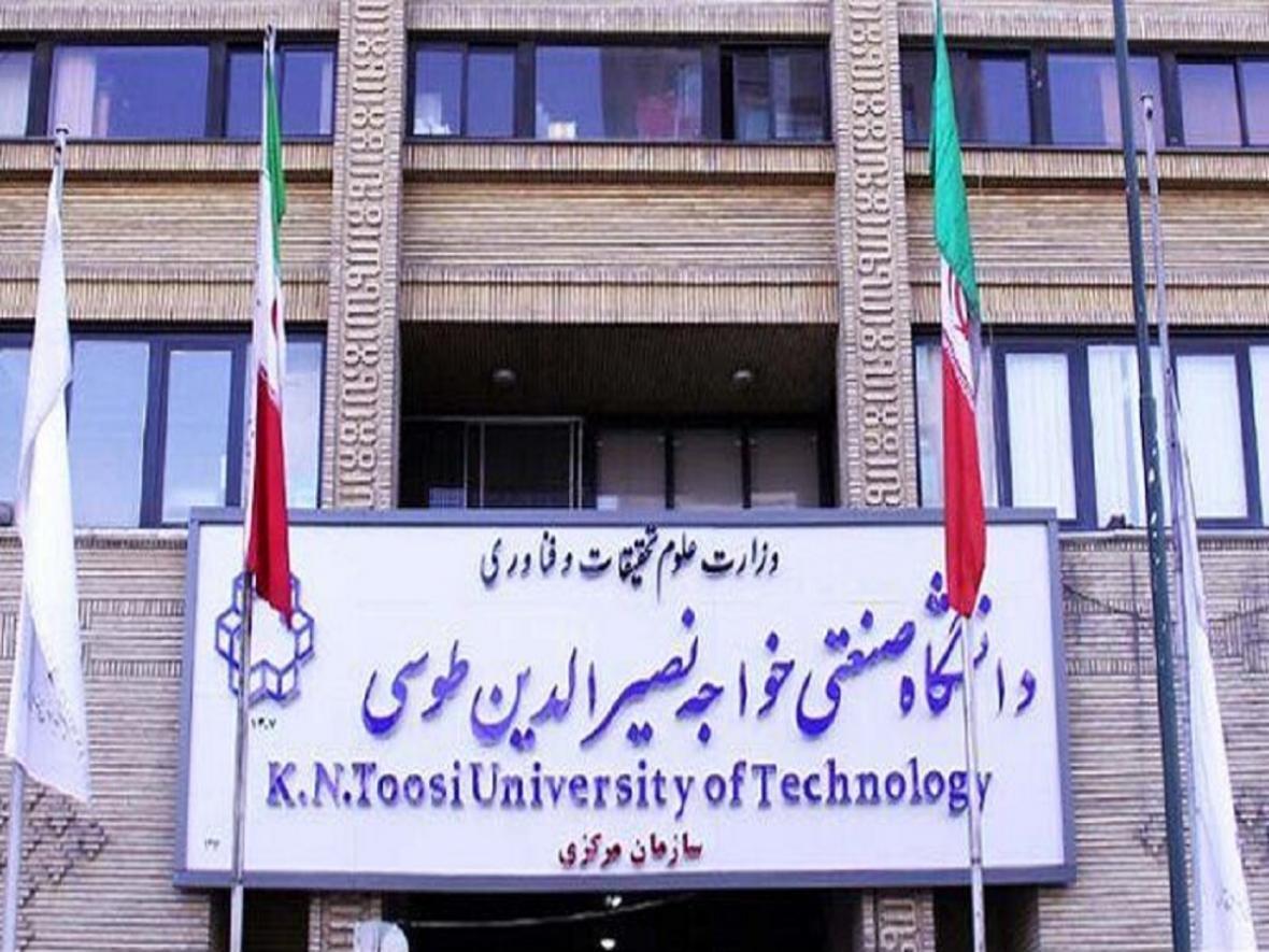 خوابگاه های دانشگاه خواجه نصیر هم تعطیل شد ، مسئله ای در برگزاری آموزش الکترونیک نداریم