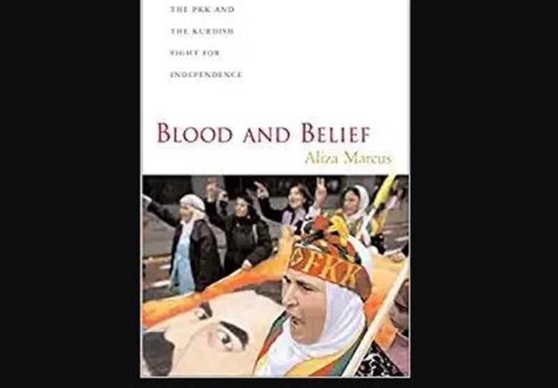 انتشار کتاب خون و باور: پ ک ک و جنگ کردها برای استقلال