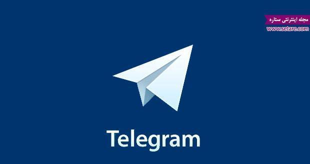 نحوه عضویت در تلگرام برای موبایل و کامپیوتر