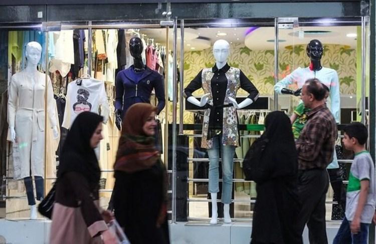 پلمب 40 فروشگاه عرضه کننده لباس نامتعارف در تهران