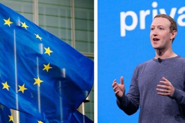 ارسال اطلاعات کاربران اتحادیه اروپا به آمریکا ممنوع می گردد