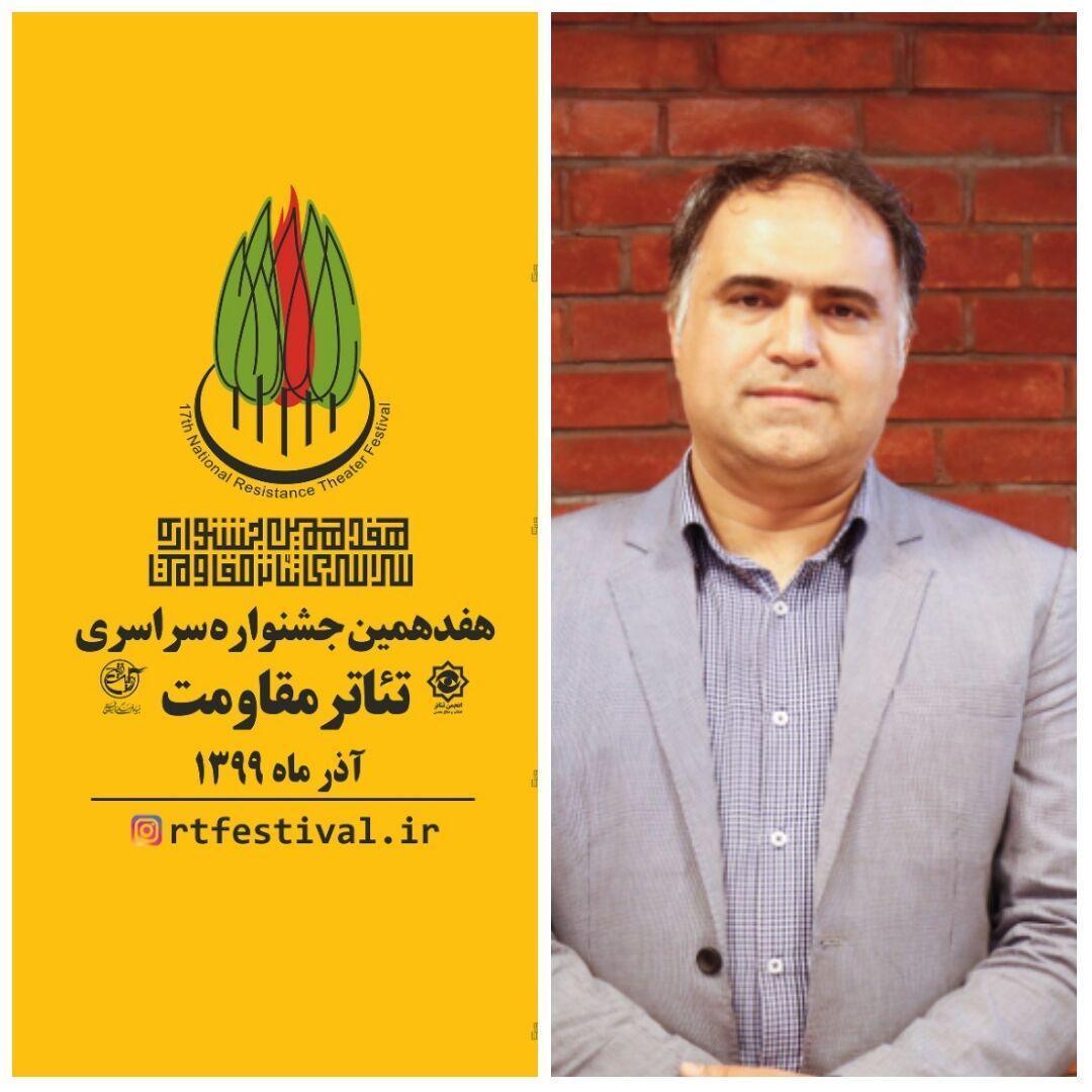 خبرنگاران اعلام زمان ارزیابی اجراهای جشنواره تئاتر مقاومت