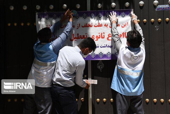 خبرنگاران 320 واحد صنفی در ایرانشهر پلمب شد