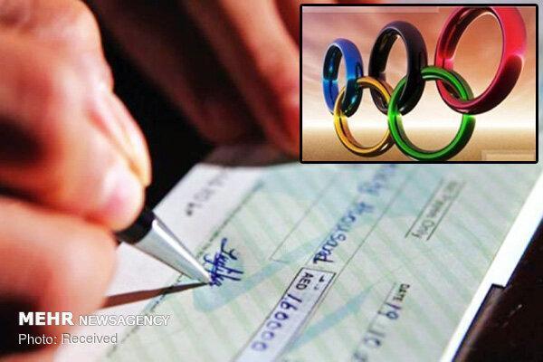شرط کمیته ملی المپیک برای تخصیص پایانی بودجه به 47 فدراسیون