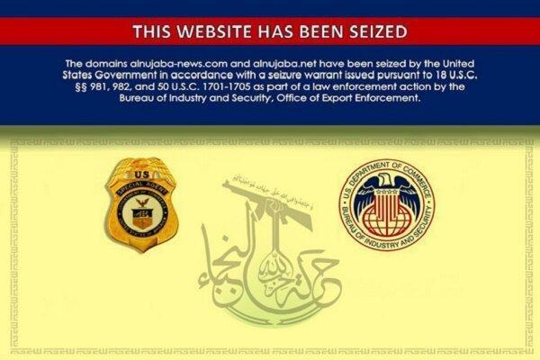 آمریکا 2 وب سایت اصلی دیگر جنبش نجباء عراق را مسدود کرد