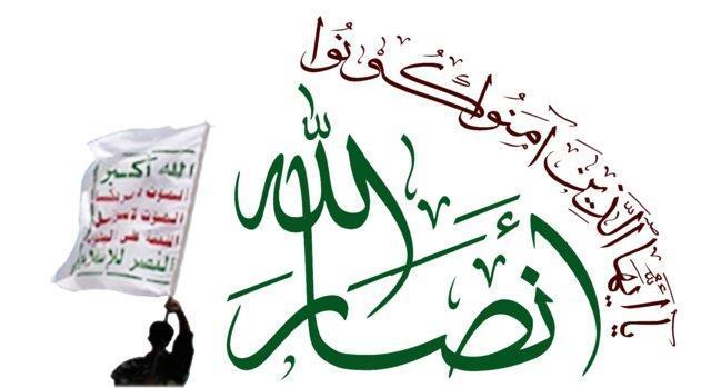 انصارالله: مذاکرات محرمانه با عربستان نداریم