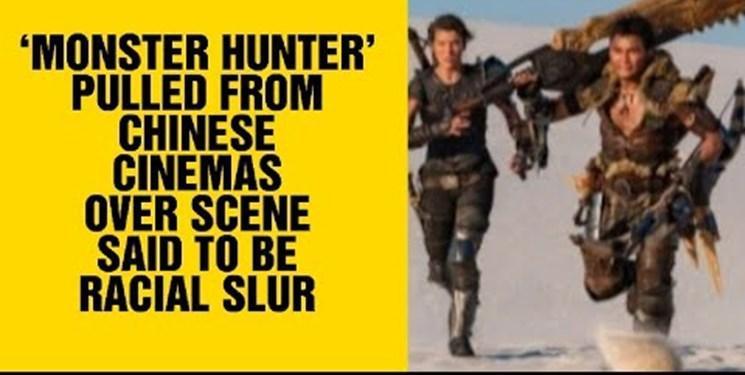 چین فیلم آمریکایی را از پرده سینما پایین کشید، صحنه ای که چینی ها را عصبانی کرد!