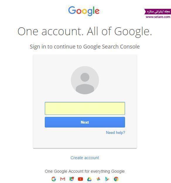 آموزش تصویری مرحله به مرحله ثبت سایت در گوگل