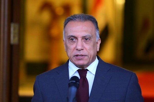 الکاظمی: طی روزهای آینده نظامیان آمریکایی بیشتری از عراق خارج می شوند