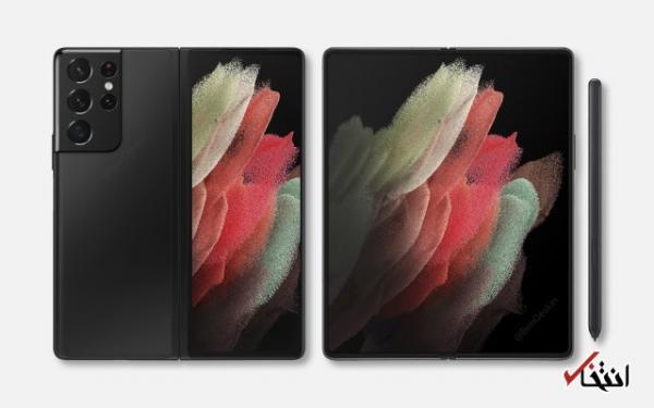 گوشی های گلکسی Z Flip 3 و Z Fold 3 تابستان آینده وارد بازار می شوند