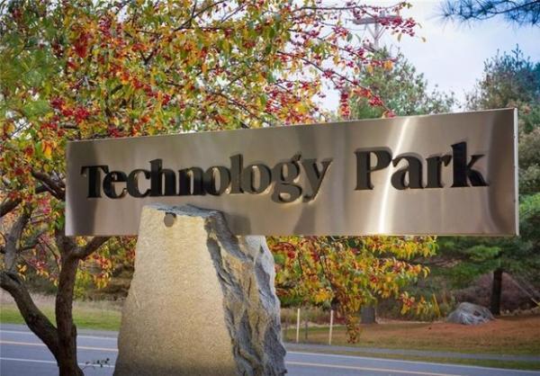 سرپرست مرکز واحدهای فناوری و رشد دانشگاه شهیدبهشتی منصوب شد