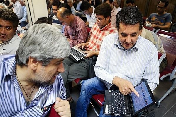 جزئیات اعطای اقامت 5 ساله سرمایه گذاران خارجی که به بورس ایران بیایند