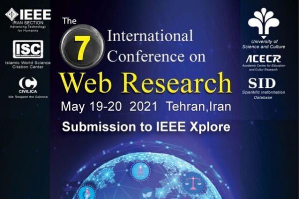 هفتمین همایش بین المللی وب پژوهی به کار خود پایان داد