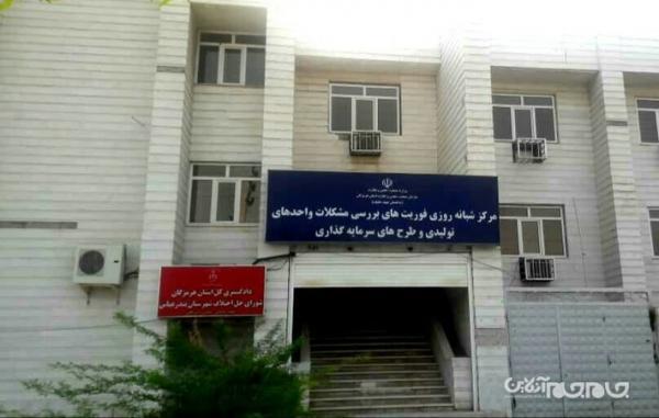 افتتاح کلینیک خانه داوری صنعت، معدن و تجارت به منظور حمایت قضایی از فراوری در استان هرمزگان