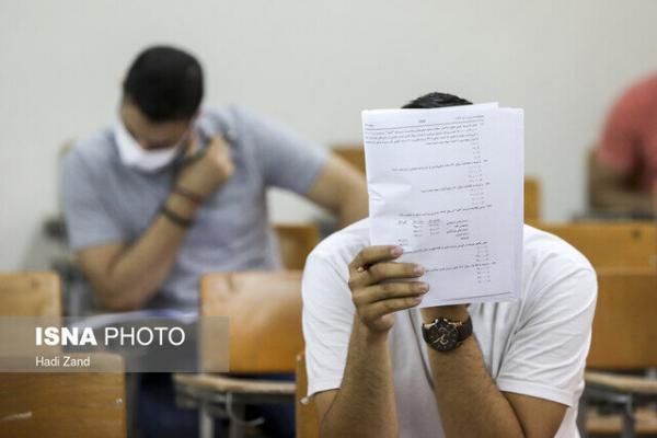 نتایج آزمون پذیرش دستیاری فوق تخصصی امروز اعلام می گردد